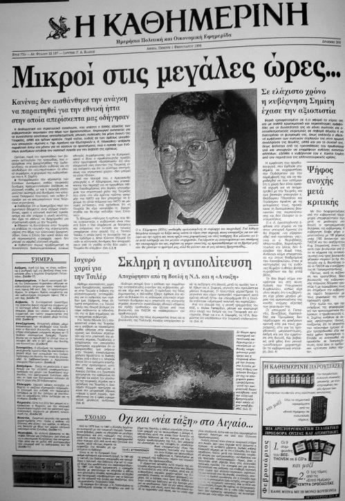 02-01-1996