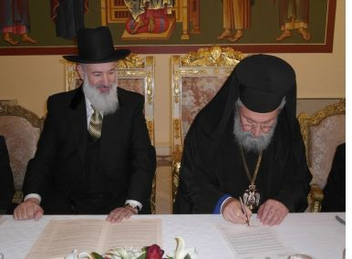 yona-metzger-and-archbishop-chrysostomos-cyprus-at-nicosia-5-86c6b